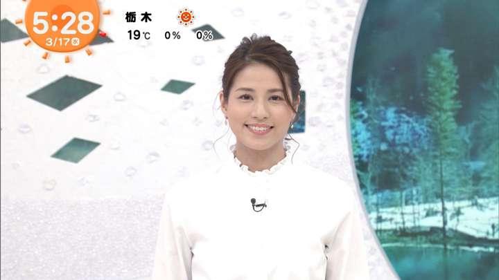 2021年03月17日永島優美の画像04枚目