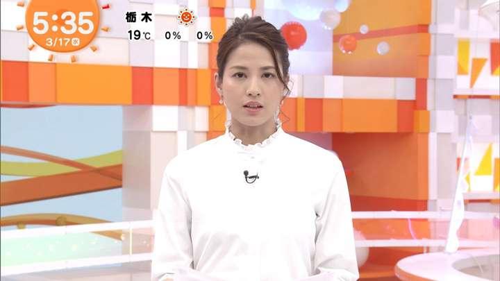2021年03月17日永島優美の画像05枚目