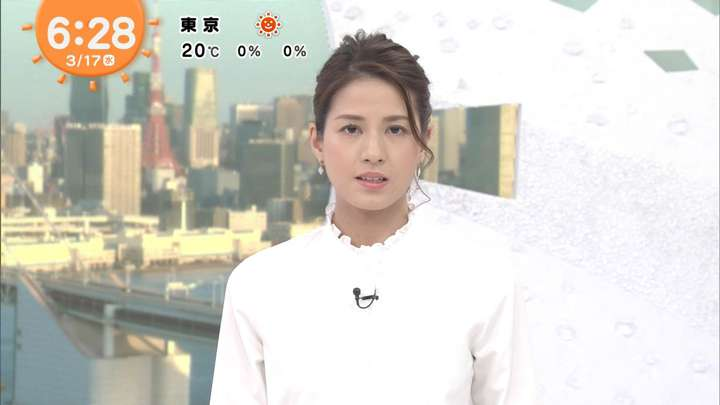 2021年03月17日永島優美の画像08枚目