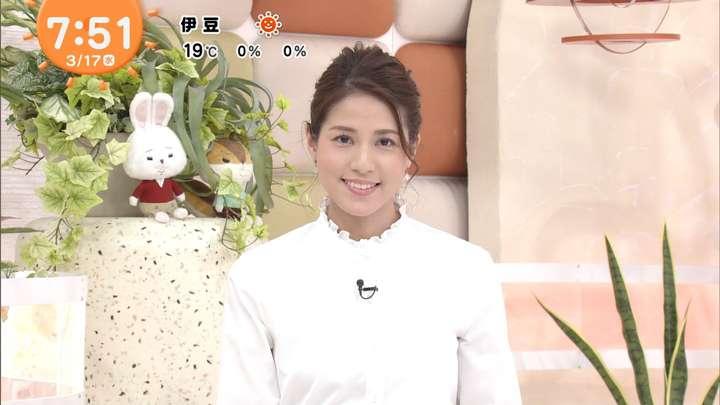 2021年03月17日永島優美の画像11枚目