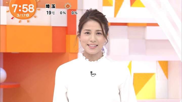 2021年03月17日永島優美の画像12枚目