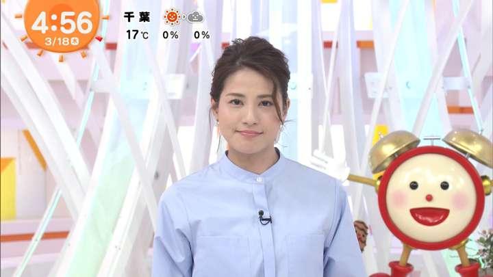 2021年03月18日永島優美の画像01枚目