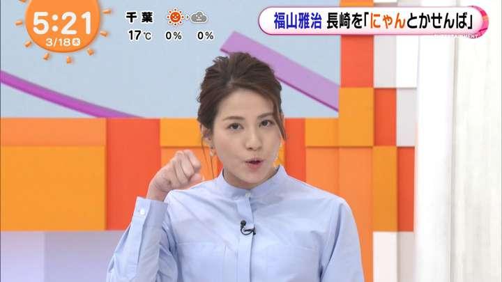 2021年03月18日永島優美の画像02枚目