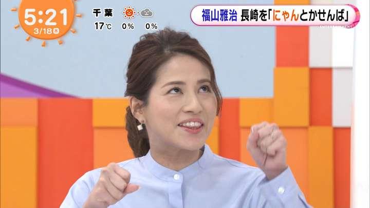 2021年03月18日永島優美の画像03枚目