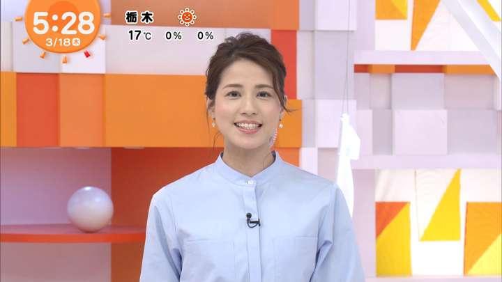 2021年03月18日永島優美の画像05枚目