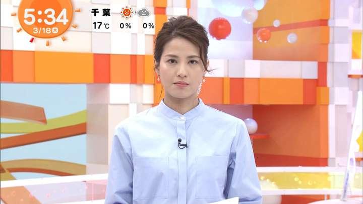 2021年03月18日永島優美の画像07枚目