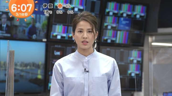 2021年03月18日永島優美の画像09枚目