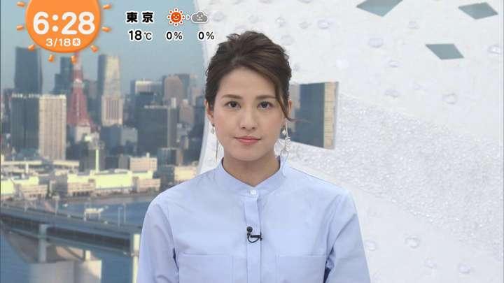 2021年03月18日永島優美の画像10枚目