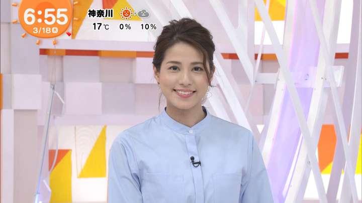2021年03月18日永島優美の画像11枚目