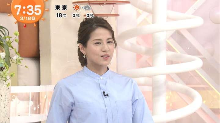 2021年03月18日永島優美の画像13枚目