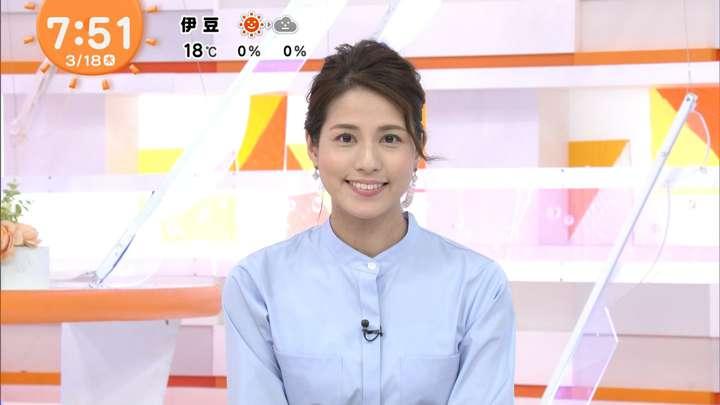 2021年03月18日永島優美の画像16枚目