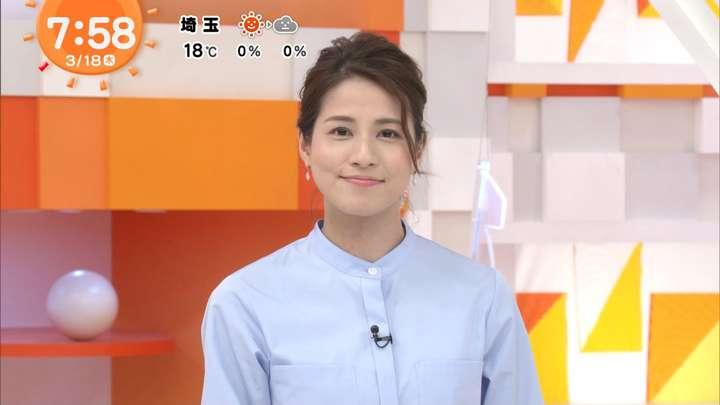 2021年03月18日永島優美の画像17枚目