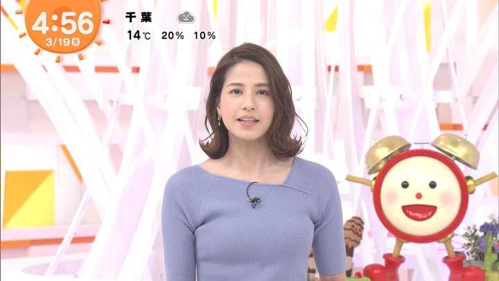 2021年03月19日永島優美の画像01枚目
