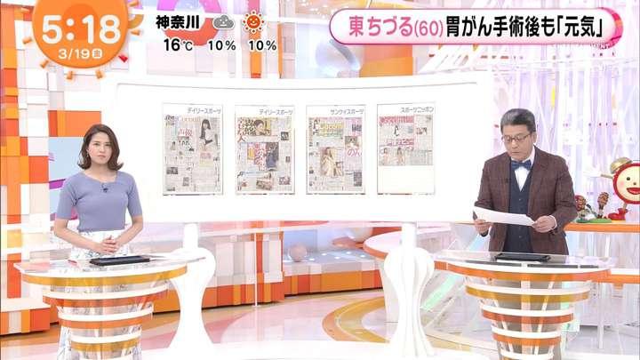 2021年03月19日永島優美の画像02枚目