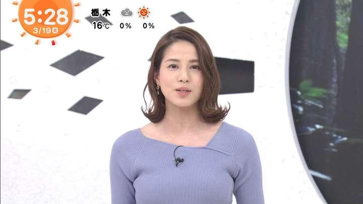 2021年03月19日永島優美の画像04枚目