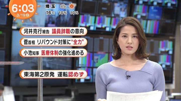 2021年03月19日永島優美の画像05枚目