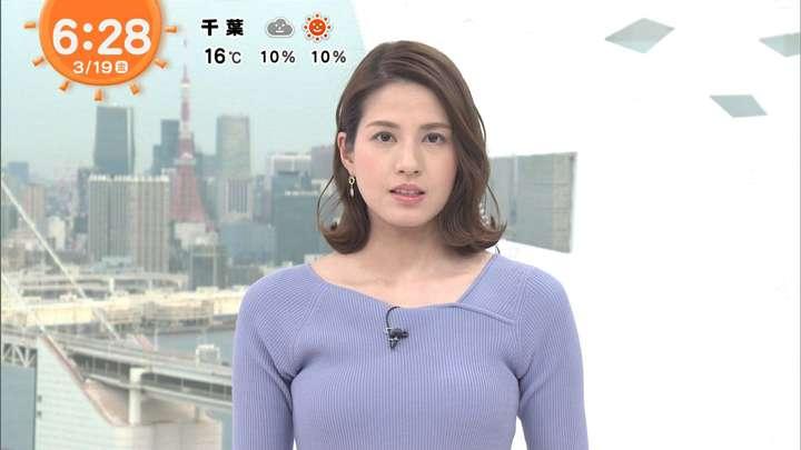 2021年03月19日永島優美の画像08枚目
