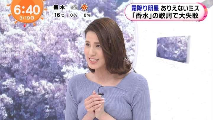 2021年03月19日永島優美の画像09枚目