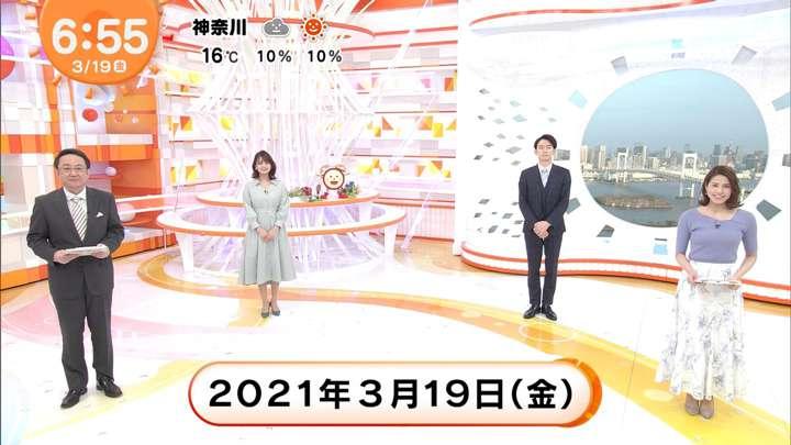 2021年03月19日永島優美の画像11枚目