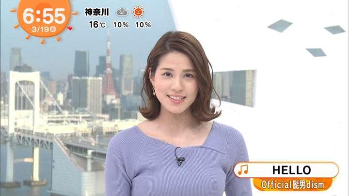 2021年03月19日永島優美の画像12枚目