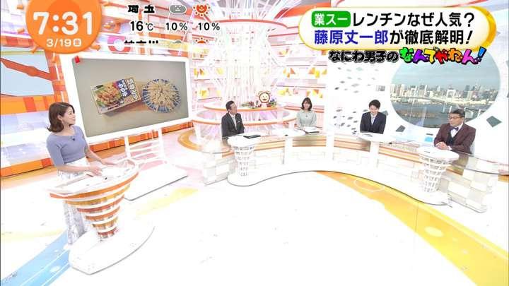 2021年03月19日永島優美の画像15枚目