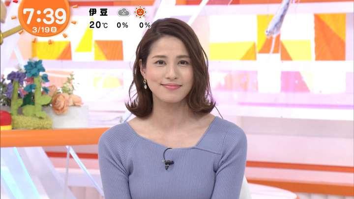 2021年03月19日永島優美の画像19枚目