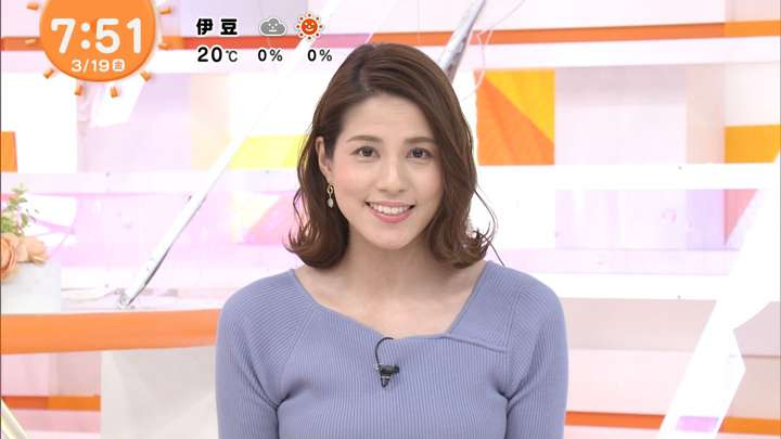2021年03月19日永島優美の画像20枚目
