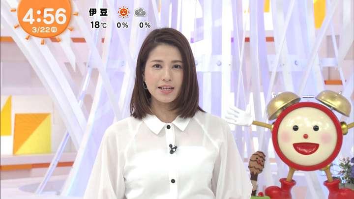 2021年03月22日永島優美の画像02枚目
