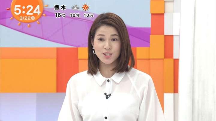 2021年03月22日永島優美の画像03枚目