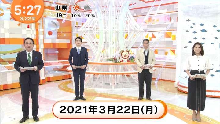 2021年03月22日永島優美の画像04枚目