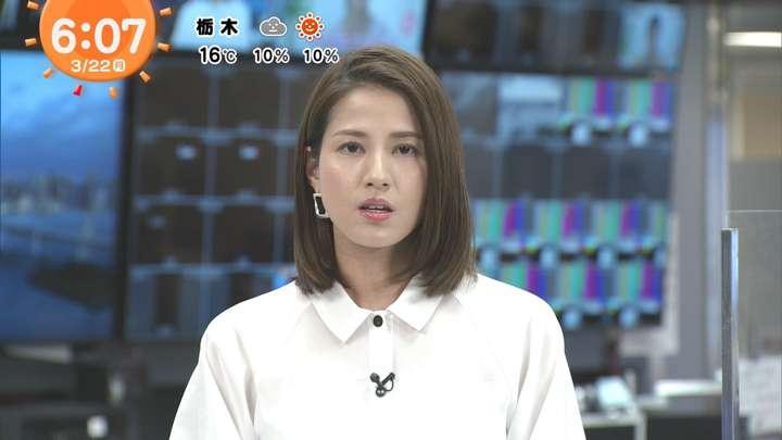 2021年03月22日永島優美の画像06枚目