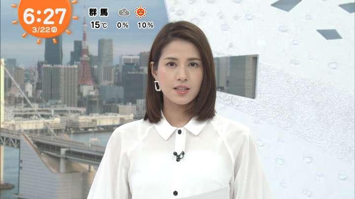 2021年03月22日永島優美の画像09枚目