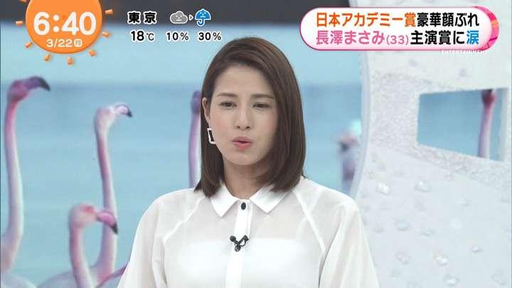 2021年03月22日永島優美の画像10枚目