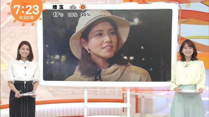 2021年03月22日永島優美の画像13枚目