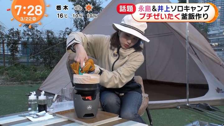2021年03月22日永島優美の画像23枚目