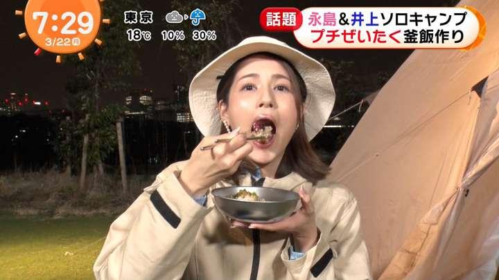 2021年03月22日永島優美の画像25枚目