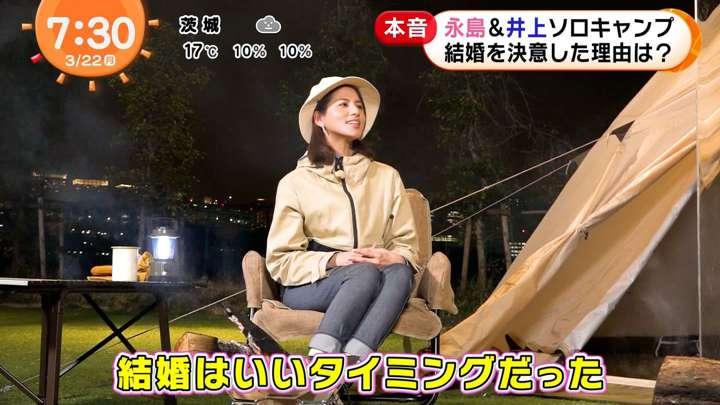 2021年03月22日永島優美の画像30枚目