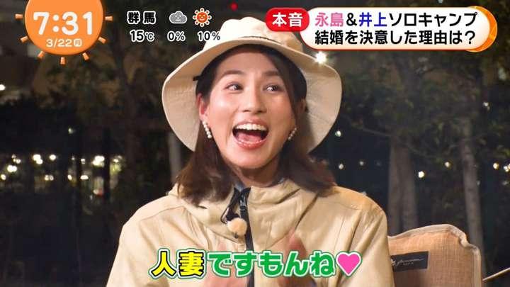 2021年03月22日永島優美の画像33枚目