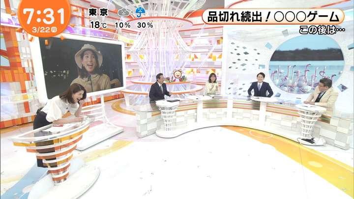2021年03月22日永島優美の画像34枚目