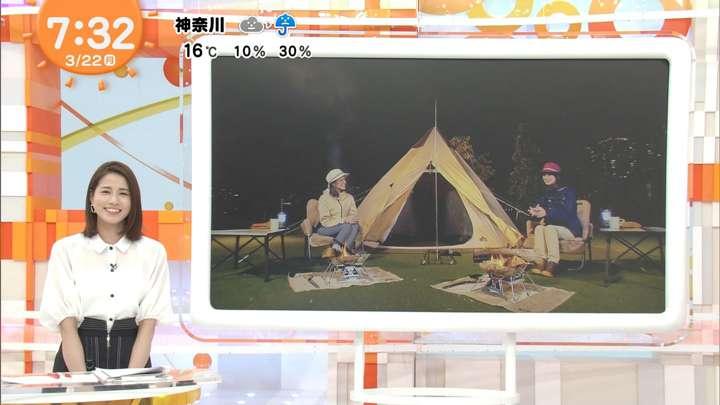 2021年03月22日永島優美の画像35枚目