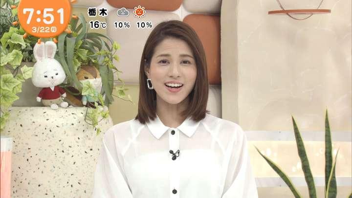 2021年03月22日永島優美の画像38枚目