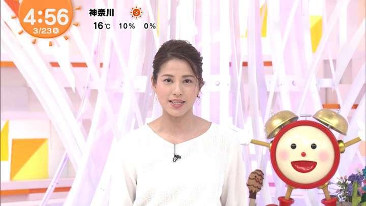 2021年03月23日永島優美の画像01枚目