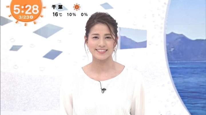2021年03月23日永島優美の画像06枚目