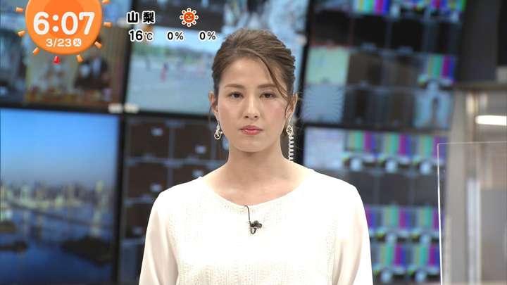 2021年03月23日永島優美の画像09枚目
