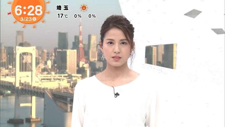 2021年03月23日永島優美の画像11枚目