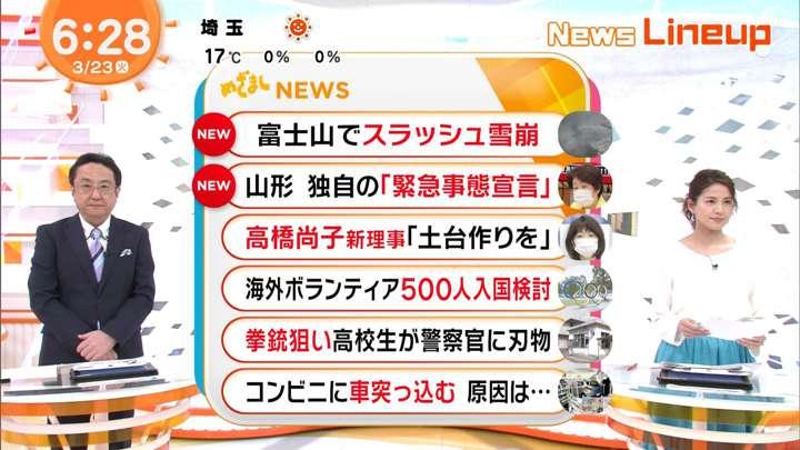 2021年03月23日永島優美の画像12枚目