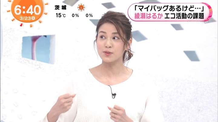 2021年03月23日永島優美の画像13枚目