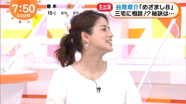 2021年03月23日永島優美の画像20枚目