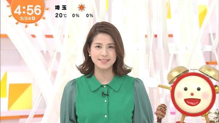 2021年03月24日永島優美の画像02枚目