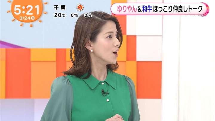 2021年03月24日永島優美の画像03枚目